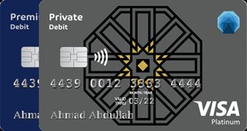 بطاقة  بلاتينيوم للخصم المباشر