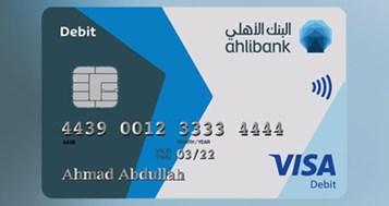 بطاقة  الكلاسيكية للخصم المباشر
