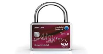 حماية البطاقة